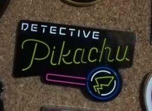 名探偵ピカチュウピンズ(看板)