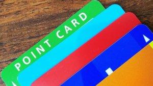 宝くじポイントカードを作ってみた!