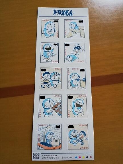 83円切手シート