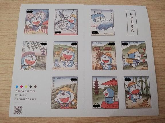 63円切手シート