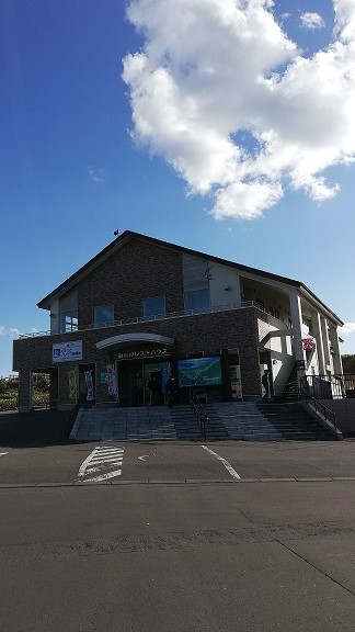 ぐるっとパノラマ美幌峠 道の駅