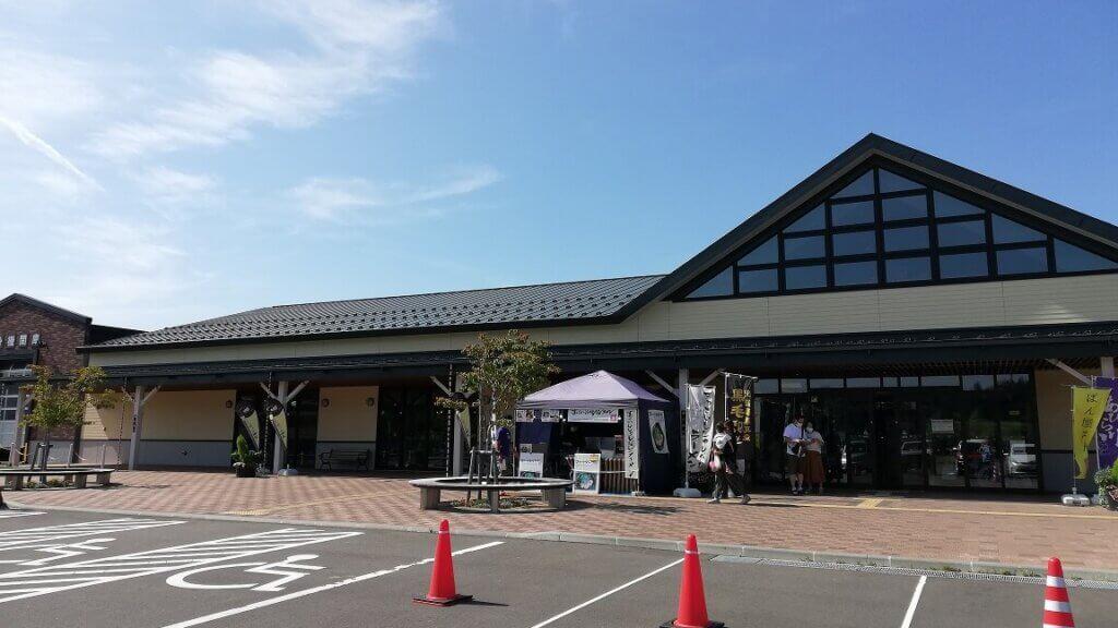 道の駅 あびらD51ステーション